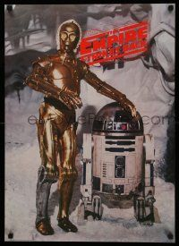 3h218 EMPIRE STRIKES BACK 20x28 commercial poster '80 Lucas, both droids C-3PO and R2-D2!