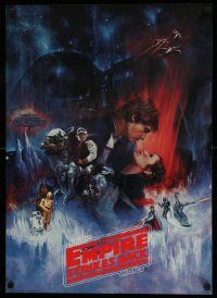 3h216 EMPIRE STRIKES BACK 20x28 commercial poster '80 Gone With The Wind style art by Roger Kastel