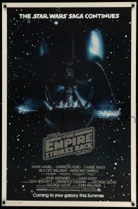 3h149 EMPIRE STRIKES BACK studio style advance 1sh '80 Darth Vader helmet and mask in space!