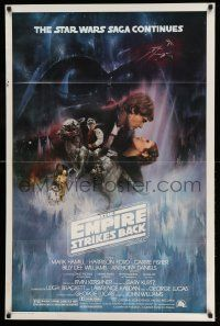 3h147 EMPIRE STRIKES BACK studio style 1sh '80 classic Gone With The Wind style art by Roger Kastel