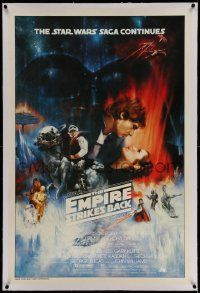 3h002 EMPIRE STRIKES BACK linen test 1sh '80 best unedited image by Roger Kastel, rare!