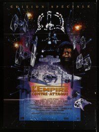 3h035 EMPIRE STRIKES BACK French 1p + cover sheet R97 George Lucas, cool art by Drew Struzan!