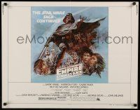 3h107 EMPIRE STRIKES BACK style B 1/2sh '80 George Lucas sci-fi classic, cool artwork by Tom Jung!