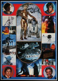 3h055 EMPIRE STRIKES BACK Japanese 24x34 '80 different images of Luke, Darth Vader, Han, top cast!