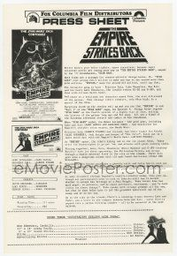 3h094 EMPIRE STRIKES BACK Australian press sheet '80 George Lucas, great advertising images +info!