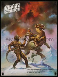 3h220 EMPIRE STRIKES BACK 18x24 special '80 Luke on Tauntaun on the ice planet of Hoth, Coca-Cola!