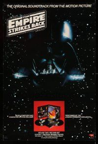 3h214 EMPIRE STRIKES BACK one album style 24x36 music poster '80 Darth Vader mask in space!