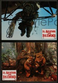 3h097 CARAVAN OF COURAGE 12 Spanish LCs '84 An Ewok Adventure, Star Wars, great images!