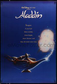 3r057 ALADDIN 1sh '92 classic Disney Arabian fantasy cartoon, colorful cloud out of magic lamp!