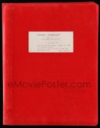 howie (screenplay) (unproduced screenplays)