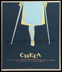 4j044 CHELA Puerto Rican '72 completely different art of woman with one leg on crutches!