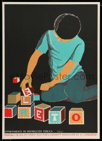 4j046 EL RETO Puerto Rican '70 cool different art of a child stacking letter blocks!