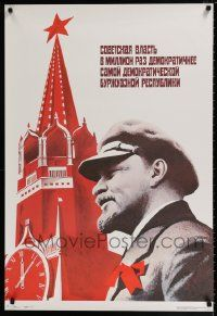 4j038 SOVIET GOVERNMENT Russian 26x38 '86 artwork of Vladimir Lenin in front of a clock tower!