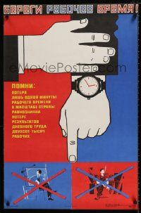 4j039 TAKE CARE OF BUSINESS HOURS Russian 23x34 '77 art of hand pointing at two smoking workers !