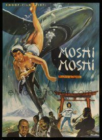 4t073 MOSHI-MOSHI: HALLO JAPAN German '61 great travel documentary showing topless women!