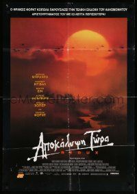 4t058 APOCALYPSE NOW Greek R01 Francis Ford Coppola, image of choppers over river!