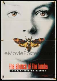 4t067 SILENCE OF THE LAMBS Greek '90 image of Jodie Foster with moth over mouth!
