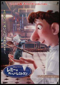 4t652 RATATOUILLE advance Japanese 29x41 '07 Patton Oswalt, great image of mouse with chef!