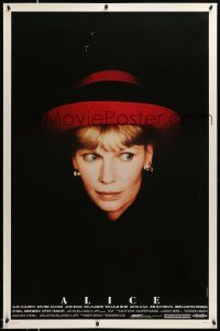 4w033 ALICE 1sh '90 Woody Allen, cool headshot portrait of Mia Farrow by Brian Hamill!