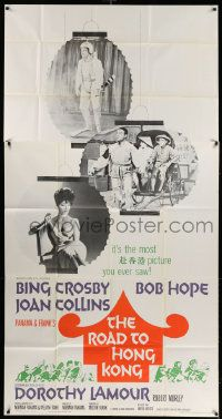 4y912 ROAD TO HONG KONG 3sh '62 Bob Hope, Bing Crosby, Joan Collins & Dorothy Lamour!