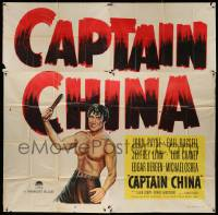 4y019 CAPTAIN CHINA 6sh '50 great different art of barechested John Payne wielding baton!