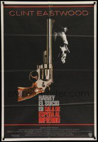 4y299 DEAD POOL Argentinean '88 Clint Eastwood as tough cop Dirty Harry, cool smoking gun image!