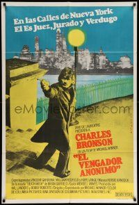 4y300 DEATH WISH Argentinean '74 vigilante Charles Bronson is the judge, jury, and executioner!