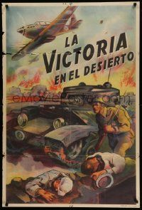 4y301 DESERT VICTORY Argentinean '43 great different battlefield art from the WWII documentary!