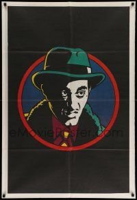 4y303 DICK TRACY teaser Argentinean '90 Disney, great artwork of Al Pacino as Big Boy Caprice!