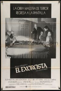 4y309 EXORCIST Argentinean R79 Friedkin, Max Von Sydow, William Peter Blatty classic, best image!