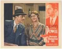 5w826 PRIVATE DETECTIVE 62 LC '33 Ruth Donnelly smiles at suave would-be detective William Powell!