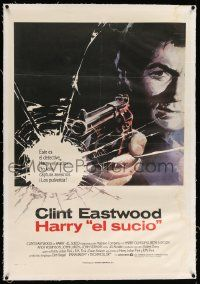 6t296 DIRTY HARRY linen Spanish R84 c/u of Clint Eastwood pointing gun, Don Siegel crime classic!