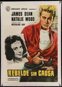 6t300 REBEL WITHOUT A CAUSE linen Spanish '64 Nicholas Ray, MCP art of James Dean & Natalie Wood!
