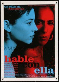Spanish movie talk to her