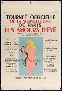 6t066 LES AMOURS D'EVE linen 31x47 French stage poster '40s art of naked Eve with snake & apple!