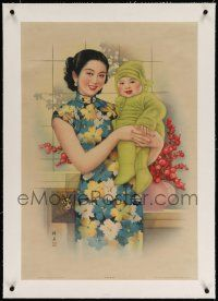 6t129 XIE ZHIGUANG linen 21x30 Chinese special '50s great artwork portrait of woman with her baby!