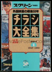 6x287 JAPANESE CHIRASHI POSTERS PART 1: 1945 - 1969 Japanese softcover book '90s tons of color art!
