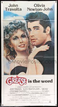 7f299 GREASE int'l 3sh '78 close up of John Travolta & Olivia Newton-John in most classic musical!