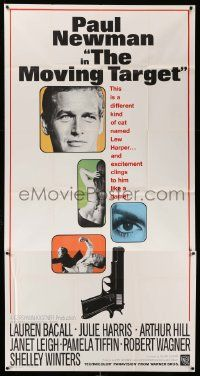 7f313 HARPER int'l 3sh '66 Paul Newman has many fights, sexy Pamela Tiffin, The Moving Target!
