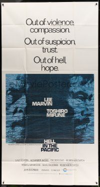 7f317 HELL IN THE PACIFIC 3sh '69 Lee Marvin, Toshiro Mifune, directed by John Boorman!