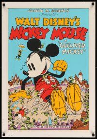 7g017 GULLIVER MICKEY 22x32 art print '80s Disney, wacky art of Mickey in Gulliver's Travels spoof!