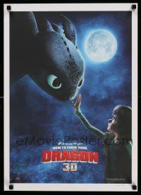 7g018 HOW TO TRAIN YOUR DRAGON 18x25 art print '10 DeBlois & Sanders CGI animation, 2314/2680!