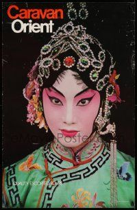 7g030 CARAVAN ORIENT 24x37 travel poster '84 wonderful close-up of gorgeous woman in makeup!