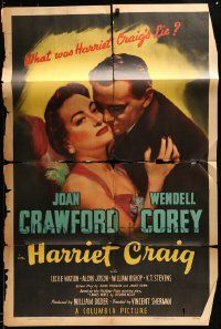 7h037 LOT OF 4 FOLDED HARRIET CRAIG ONE-SHEETS '50 great image of Joan Crawford & Wendell Corey!