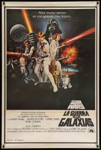 7j011 STAR WARS Argentinean '77 George Lucas classic sci-fi epic, great art by Tom Chantrell!