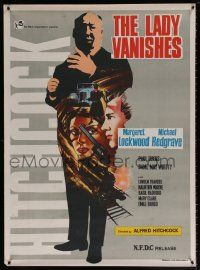 7j037 LADY VANISHES Indian R60s cool different art of Alfred Hitchcock, Lockwood, Redgrave!