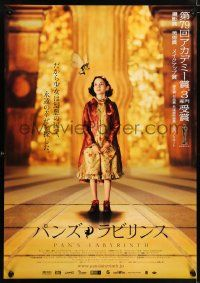 7j922 PAN'S LABYRINTH Japanese 29x41 '07 Guillermo del Toro, completely different image!