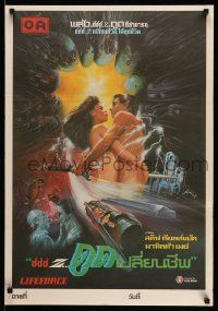7j018 LIFEFORCE Thai poster '85 Tobe Hooper directed sci-fi, sexy space vampire, different art!