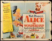 7k002 ALICE IN WONDERLAND 1/2sh '51 Disney Lewis Carroll cartoon classic, great art, ultra rare!