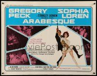 7k016 ARABESQUE 1/2sh '66 art of Gregory Peck and sexy Sophia Loren by Robert McGinnis!
